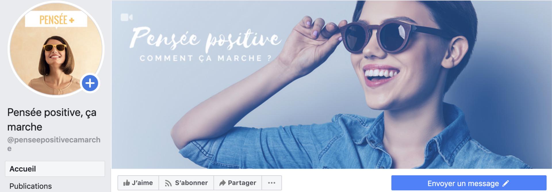 Promo d'une page Pro : mettre de l'émotion dans la bannière